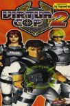 Virtua Cop 2 (VCOP2) PC Full